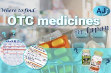 Where to find OTC medicines in Japan