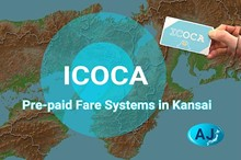 ICOCA - Prepaid fare systems in Kansai