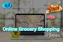 Online Grocery Shopping in Japan