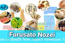 Furusato Nozei: How to Benefit from Japan's Hometown Tax