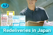 Redeliveries in Japan: Japan Post, Kuroneko, Sagawa & Amazon