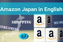 Amazon Japan in English: Expat's Guide to Shopping & Services